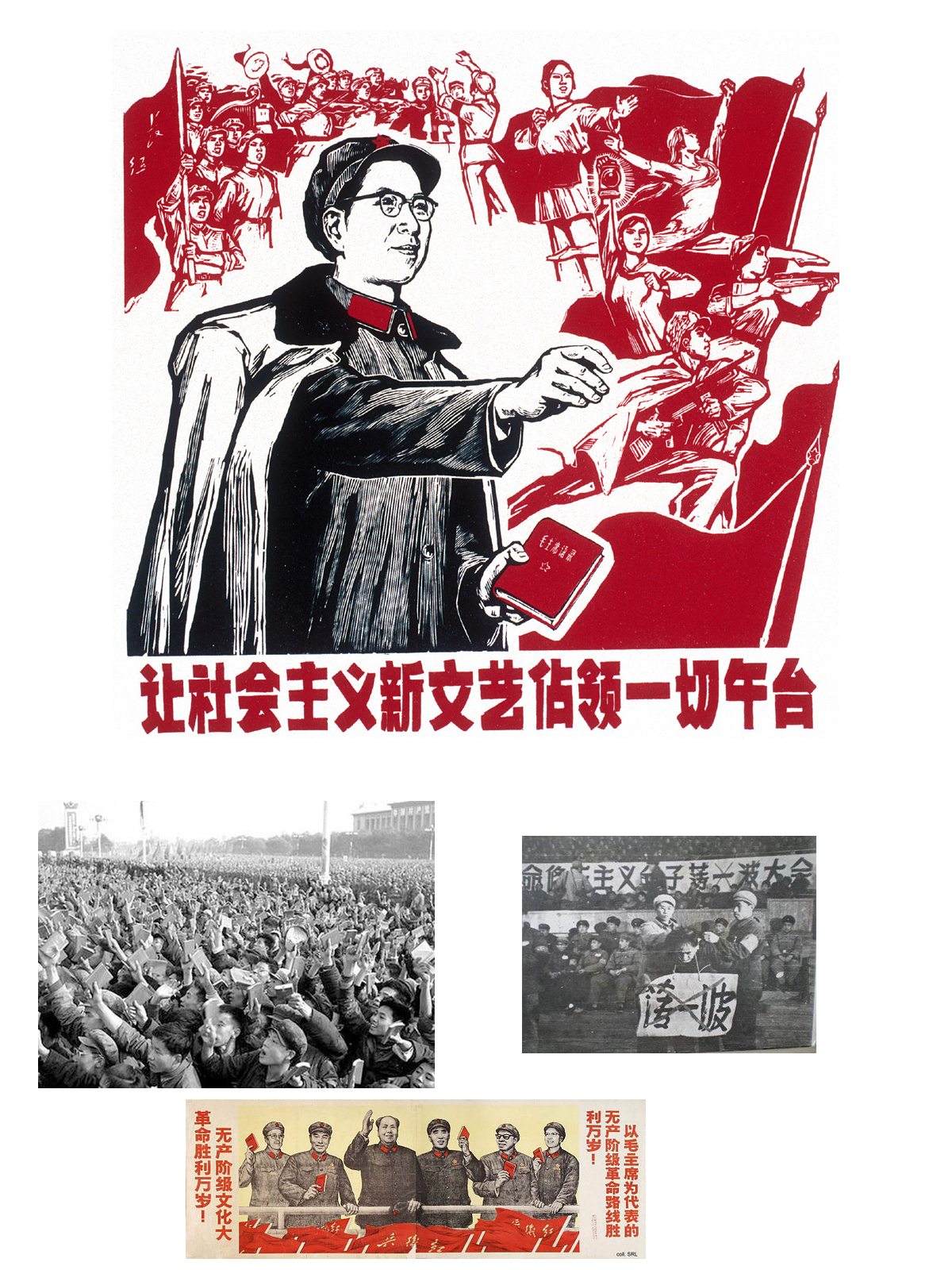 Jiang Qing and the Great Proletarian Cultural Revolution