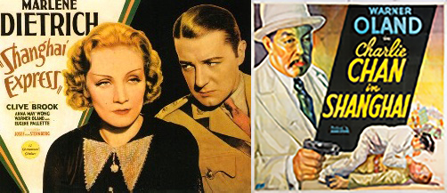 Marlene Deitrich meets Charlie Chan…in Shanghai, of course