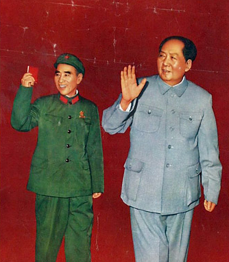 Lin and Mao and the Little Red Book