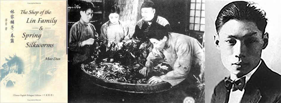 """Spring Silkworms,"" an important 'leftwing' film, was based on a story by Mao Dun (available in this bilingual edition) who became China's first minister of culture; he survived the Cultural Revolution and has since been rehabilitated. Xia Yan, who wrote the screenplay, didn't fare so well. Despite his great career as a dramatist and scenarist—and he was made deputy minister of culture in 1954—he was imprisoned for eight years by Jiang and the Red Guard.  The still from the film shows the family feeding their silkworms."