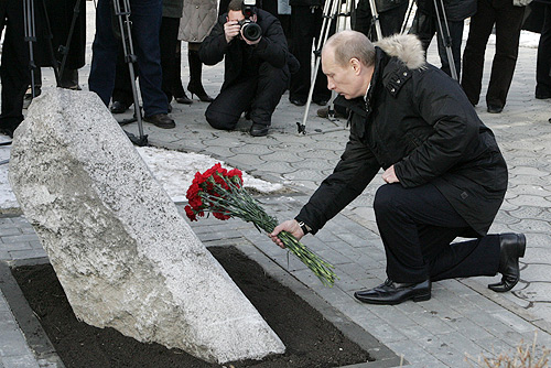 President Vladimir Putin at the memorial to the victims at Novocherkaask